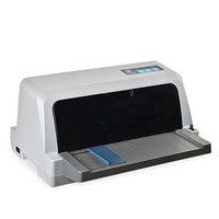 容大蓝牙针式打印机(批发专用)
